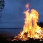 arder