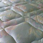 ¿Qué es colchón de plumas?