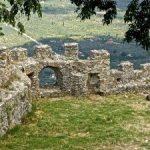 ¿Qué es fortificación?