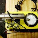 contador-Geiger-300x225.jpg